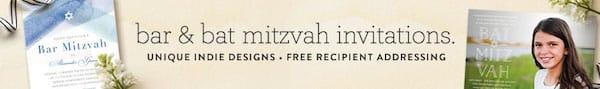 Minted Bar and Bat Mitzvah Invitations