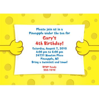 spongebob squarepants birthday party  children's parties, party invitations