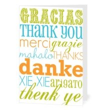 Take the Dare, Show you Care Challenge - Thank you cards
