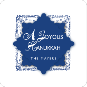 Square Hanukkah Coasters