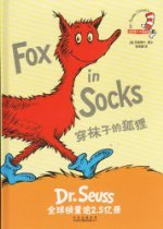 Dr. Seuss Classics- Fox in Socks
