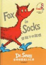 Dr. Seuss Classics- Fox in Socks