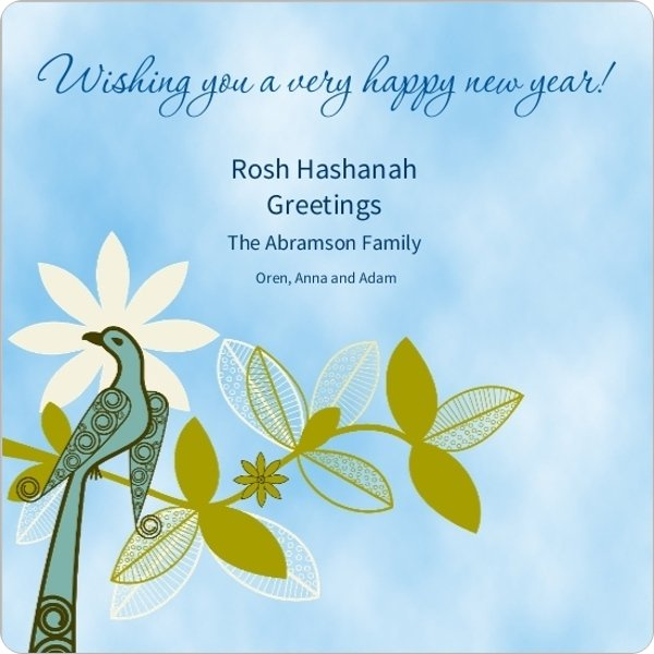 Rosh Hashanah Peaceful Dove Card, Email Beautiful Jewish New Year Cards - FREE!