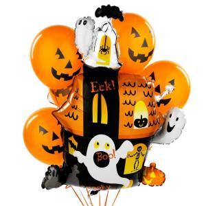 Halloween Haunted House Balloon Bouquet Set