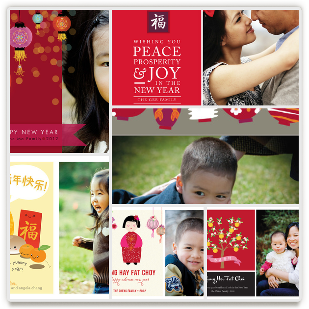 Chinese Lunar New Year Cards