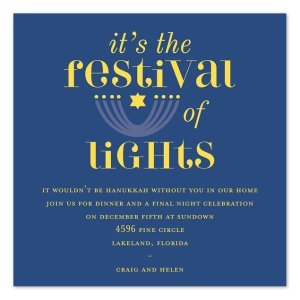 FESTIVAL OF LIGHTS Hanukkah Party Invitation
