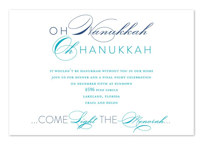 OH HANUKKAH Party Invitation