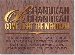 Chanukah Shine Party Invitation