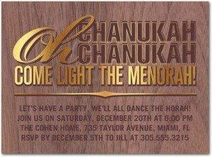 Chanukah Shine Party Invitation