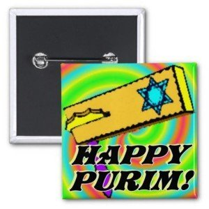 Happy Purim Button