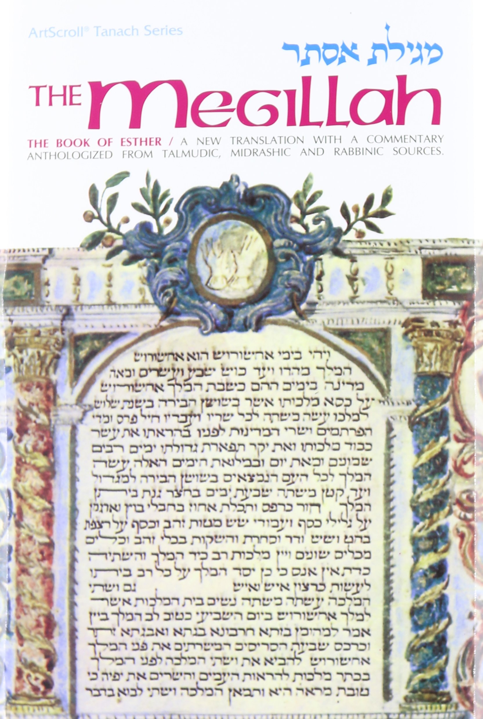 The Megillah