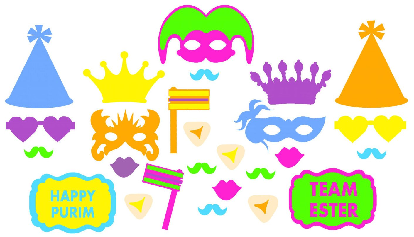 Printable Purim Photo Props