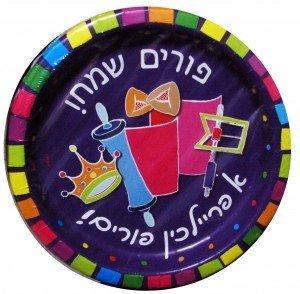 Purim Paper Plates