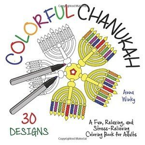 Colorful Chanukah Coloring Book