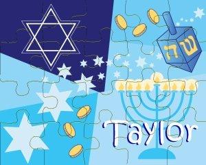 Personalized Hanukkah Puzzle
