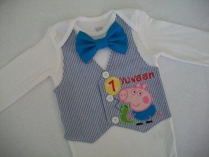 George Pig Cake Smash Outfit
