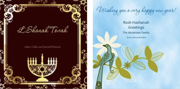 Purple Trail Rosh Hashana Cards