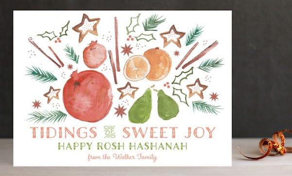 Rosh Hashanah New Year Cards