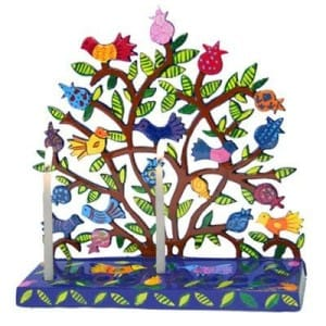 Yair Emanuel Tree of Life Menorah with Birds and Pomegranates