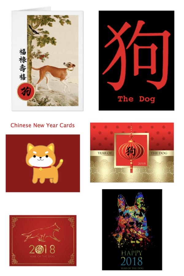 Chinese Lunar New Years Cards