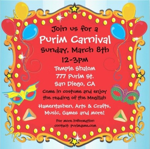 Purim Carnival Party Invitation