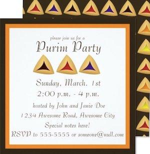 Purim Party Invitations