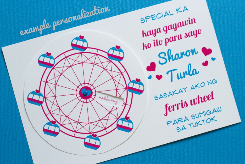 Customize Moving Ferris Wheels Invitations and Save the Dates
