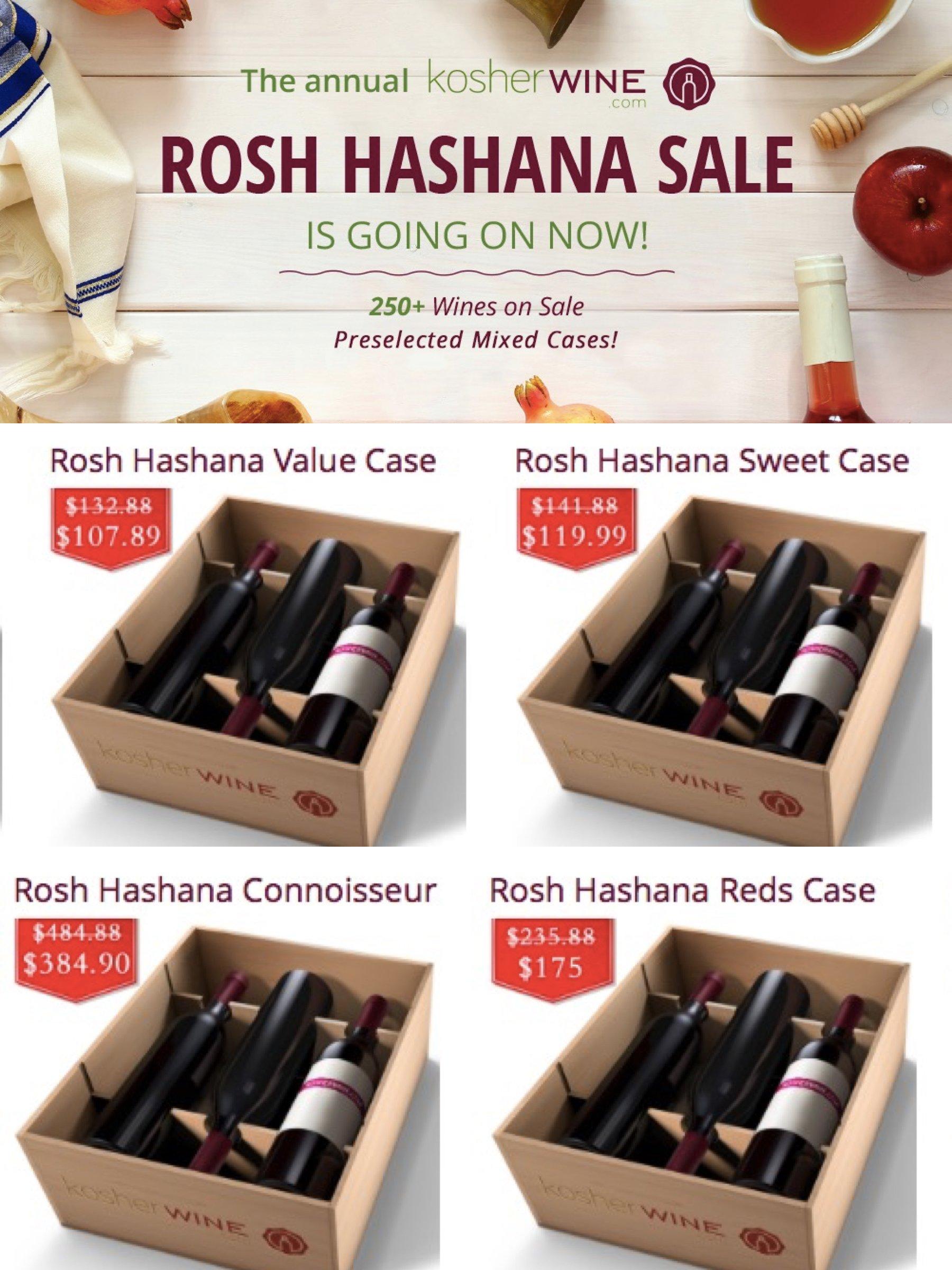 Rosh Hashana KosherWine Sale