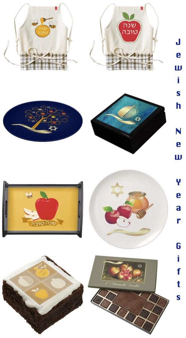 Jewish New Year Gifts