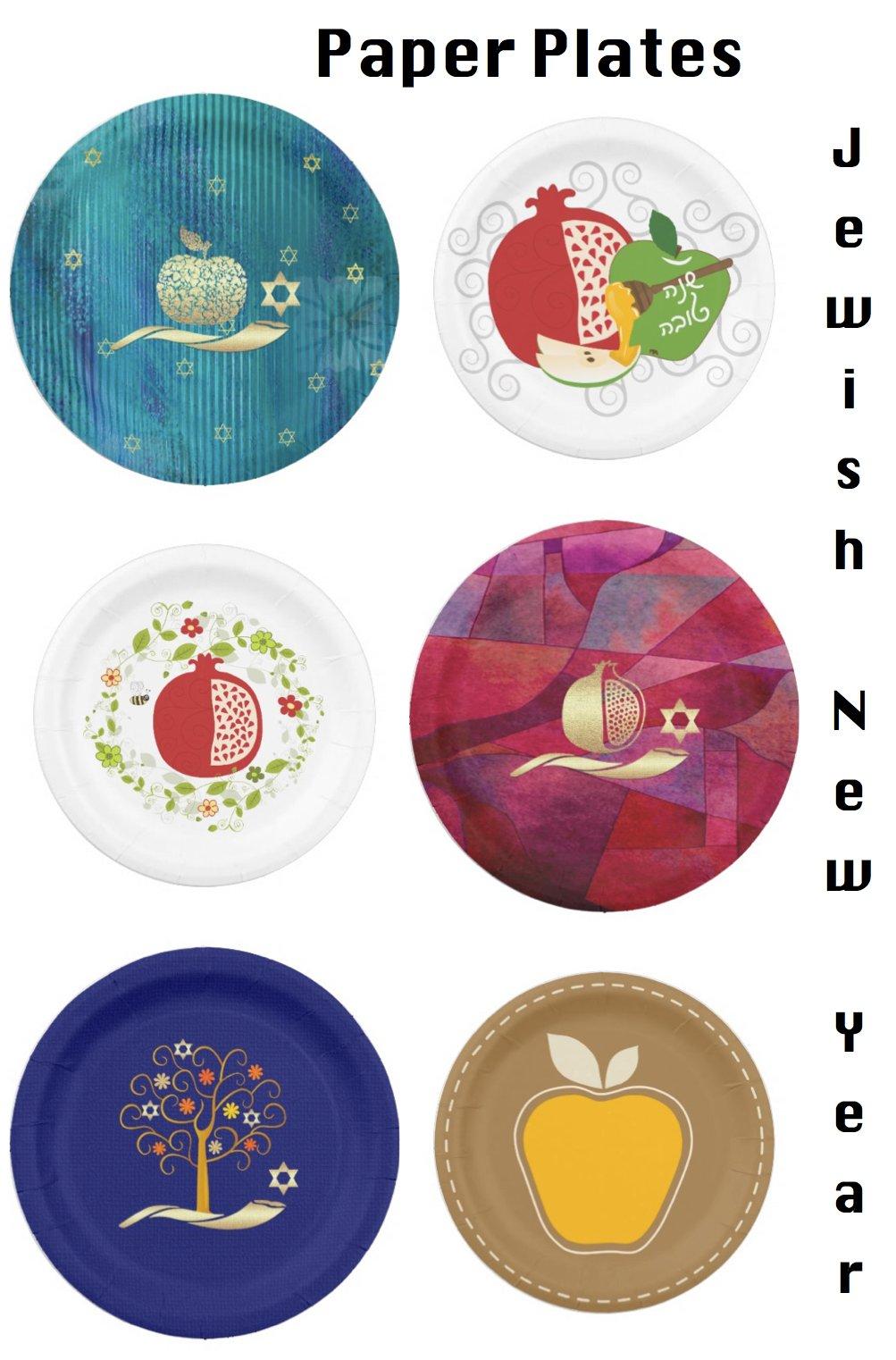 Jewish New Year Paper Plates
