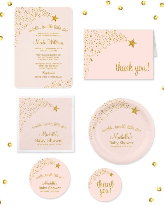 Pink and Gold Twinkle Star Baby Shower Party Kit