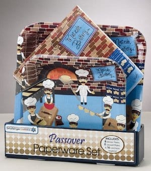 The Matzah Bakery Passover Paperware