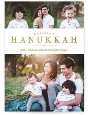 Minted Hanukkah Cards