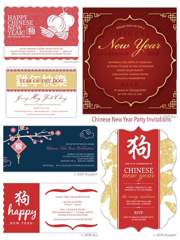 Chinese New Year Party Invites